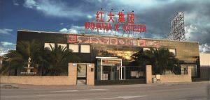 maquinaria hostelería madrid tienda