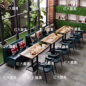 sofa restaurante surtido 04